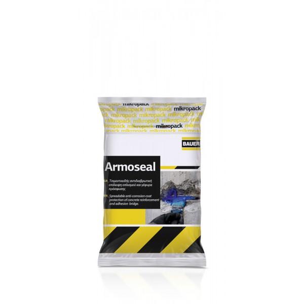 Armoseal 1kg Δομικά Υλικά