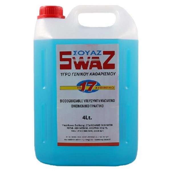 SWAZ 4lt Είδη Οικιακής Χρήσης