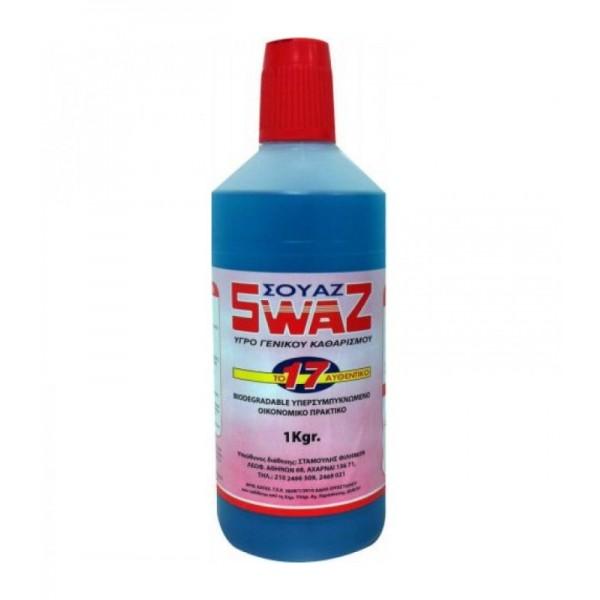 SWAZ 1lt Πολυκαθαριστικό Καθαριστικά/Νοικοκυράς
